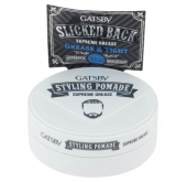 48 GATSBY POMADE SUPREME GREASE 75G.jpg